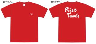 ライズTシャツデザイン.png